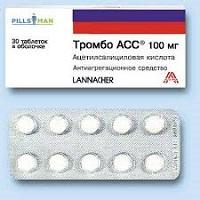 Тромбо асс 100 мг инструкция