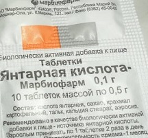 недорогие таблетки для похудения отзывы